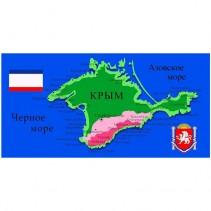Полотенце пляжное махрово-велюровое Крым 70x140 арт-53