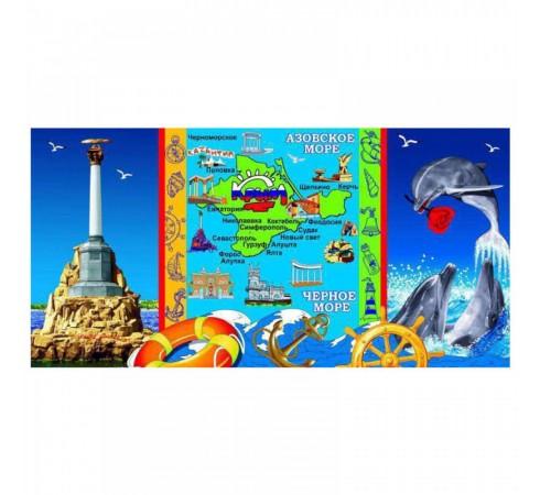 Полотенце пляжное махрово-велюровое Крым 70x140 арт-60