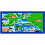 Полотенце пляжное махрово-велюровое Крым 70x140 арт-61