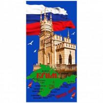 Полотенце пляжное махрово-велюровое Крым 70x140 арт-62