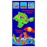 Полотенце пляжное махрово-велюровое Крым 70x140 арт-63