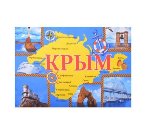 Полотенце вафельное пляжное Крым Достопримечательности 100x150 арт-100150КД