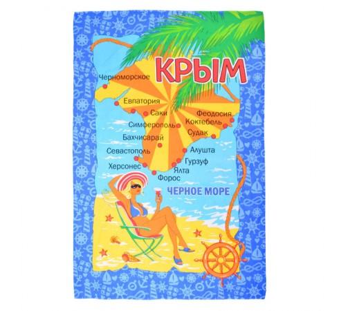 Полотенце вафельное пляжное Крым Девочка 100x150 арт-100150Д