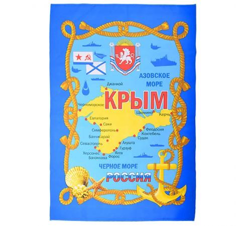 Полотенце вафельное пляжное Крым карта 100x150 арт-100150К