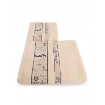 Набор махровых полотенец Бамбук и цветущая сакура 50х90 и 70х140 арт-13176146 (2 шт)