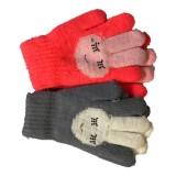 Перчатки детские 15x5 арт-509