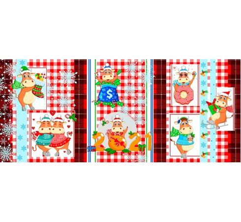 Полотенце вафельное Счастливый год 60x45 ПВ0388