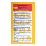 Набор кухонных полотенец Неделька 35х60 хлопок арт-12403-2