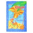 Полотенце вафельное пляжное Крым девушка арт-100150Д