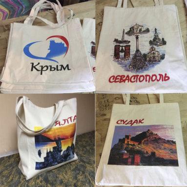 Сумка пляжная «Виды Крыма» ассортимент
