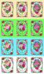 "Полотенце вафельное ""8 Марта"" арт. 22118"