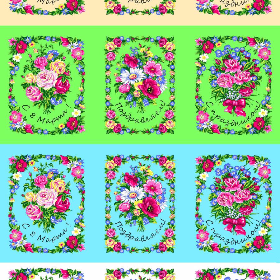 Полотенце вафельное «8 Марта» арт. 22118