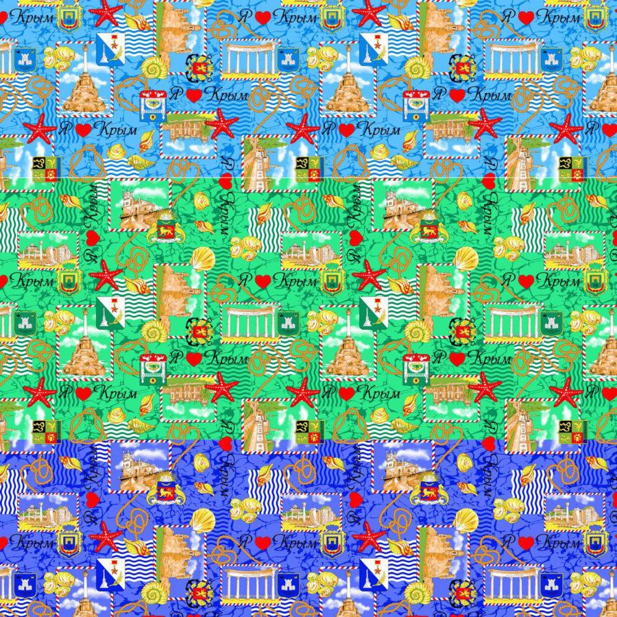 Полотенце вафельное «Привет из Крыма» арт. 3560К-1