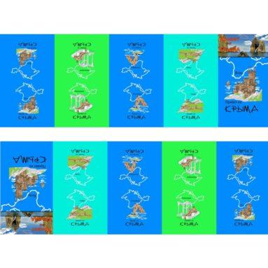 Полотенце вафельное «Привет из Крыма» арт. 3560К-2