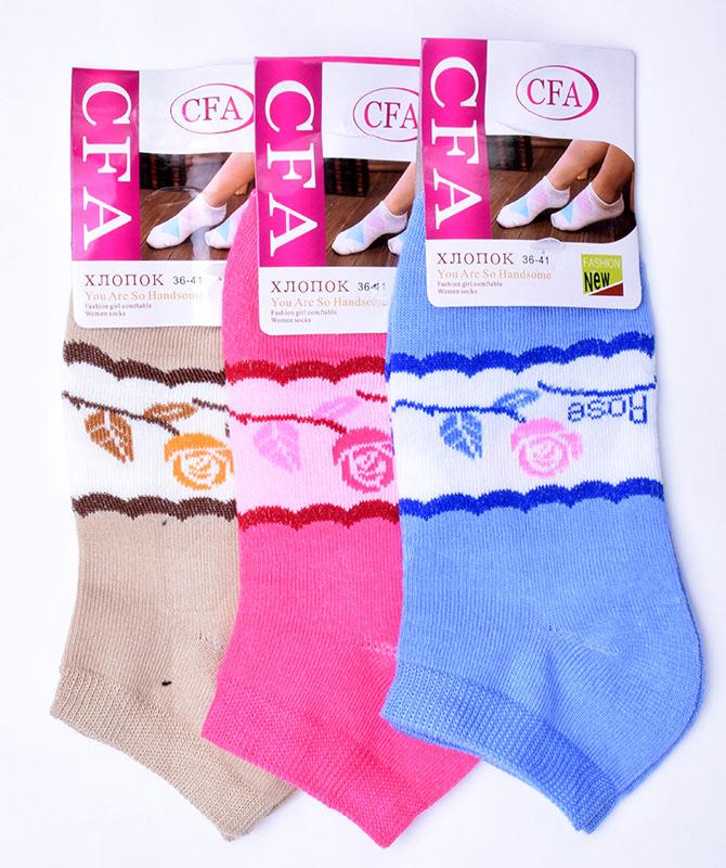 Купить мужские и женские носки оптом
