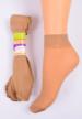 Носки женские капроновые арт. 528