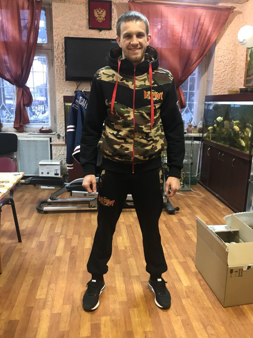 Спортивный костюм Патриот