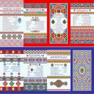 Набор полотенец 35х60 Неделька по восточному арт 12403-3