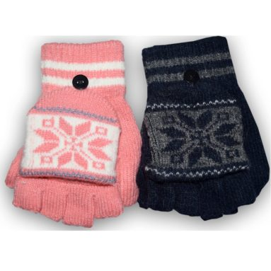 Перчатки подростковые арт35-5