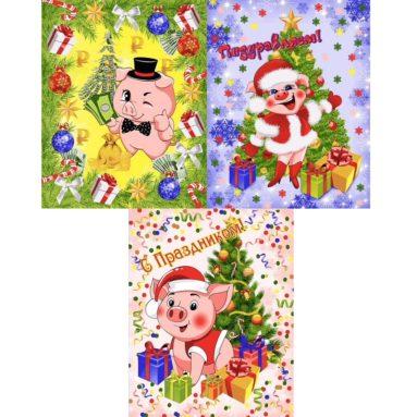Полотенце вафельное арт22163 «Свинки Зима-3»
