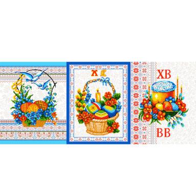 Полотенце вафельное Пасха 45×60 арт22121