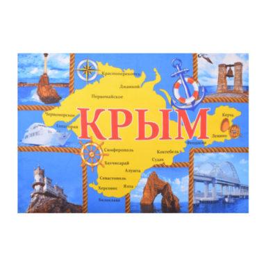 Полотенце вафельное пляжное Крым достопримечательности арт 100150КД