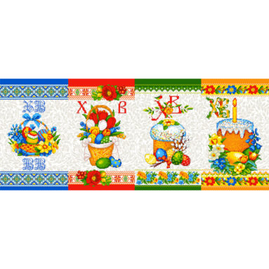 Полотенце вафельное Пасха 35×60 арт 23168