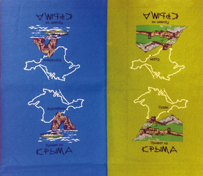 Полотенце вафельное «Привет из Крыма» арт. 3560К