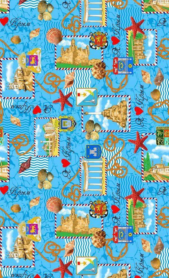 Полотенце вафельное пляжное «Крым» (Марка) арт. 80150К